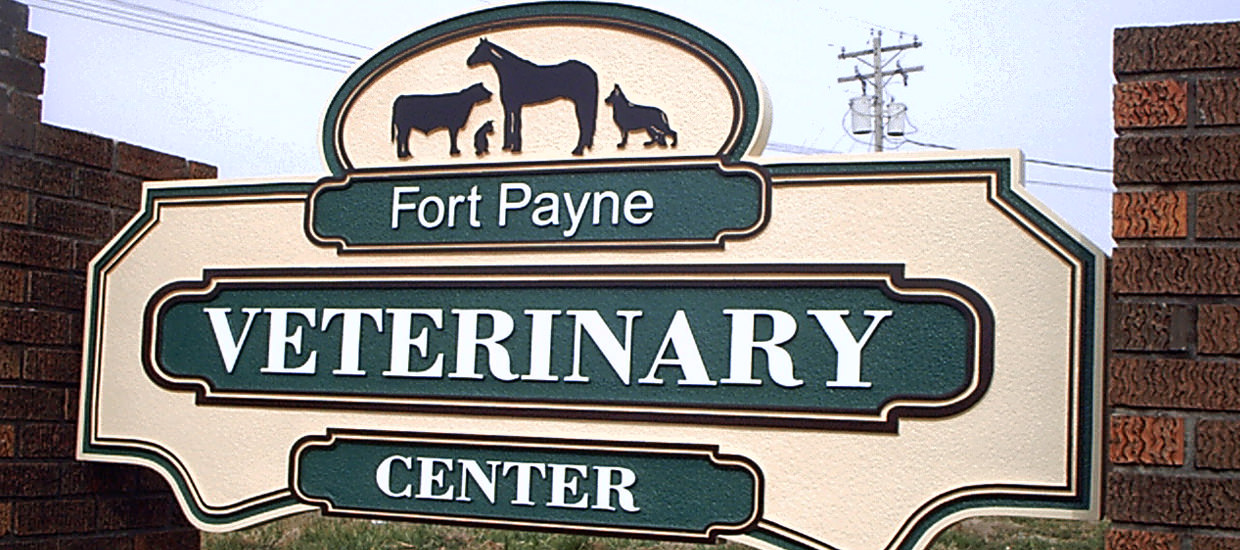 Sandblasted sign for Fort Payne Veterinary Center located in Fort Payne, AL.